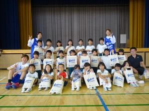 花吾妻の小学校09224