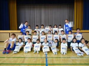 花吾妻の小学校09225