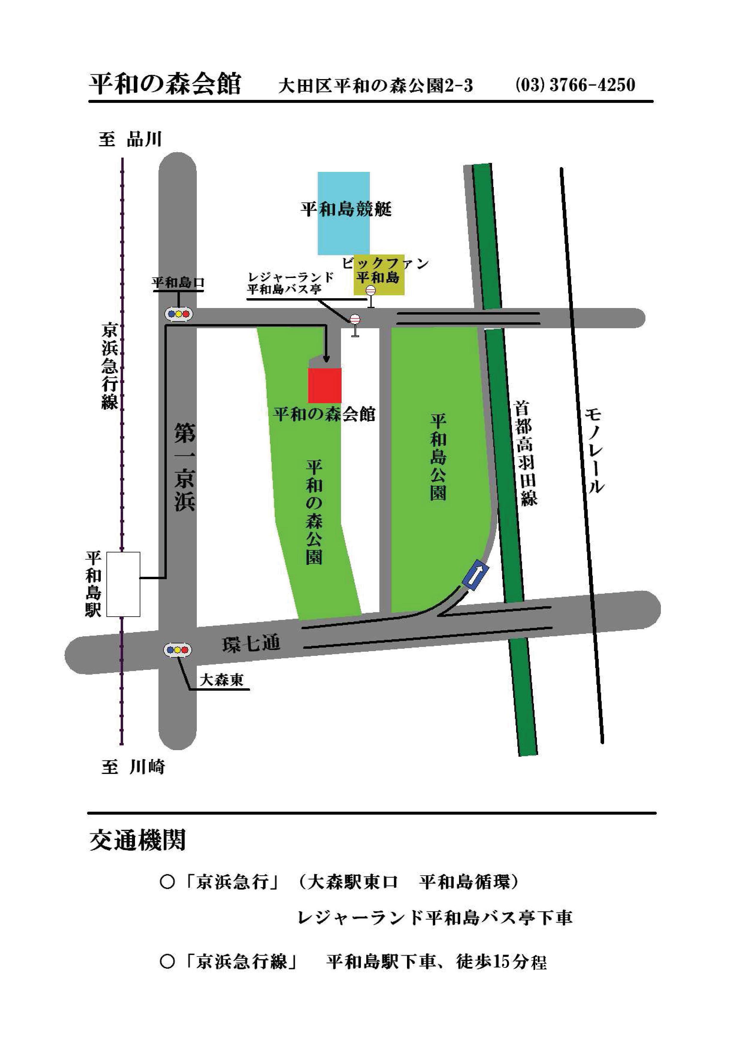 heiwanomori-map